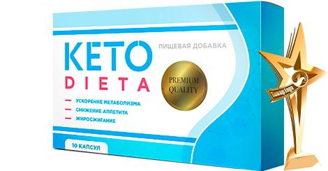 простые рецепты для кетогенной диеты