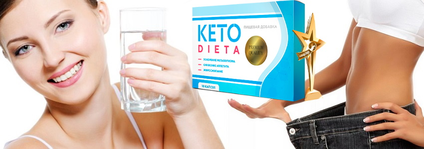 количество кетонов в моче при кето диете